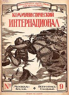 220px-Communist-International-1920